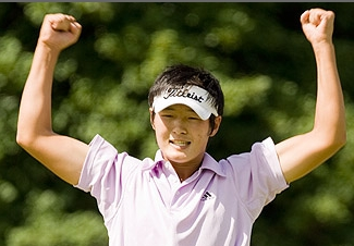 Danny Lee raises his arms in triumph after winning the 2008 U.S. Amateur at Pinehurst.